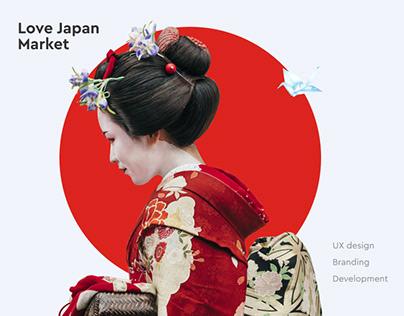 Web design site - Love Japan Market/Shop