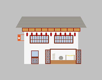 Chinese Restaurante