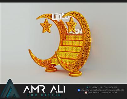Lipton Ramadan Campaign (غير رسمى) Exhibition Stand | C