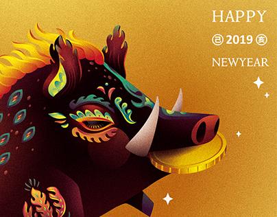 2019 Happy Newyear