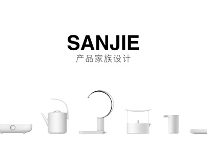 SANJIE FAMILY PRODUCT