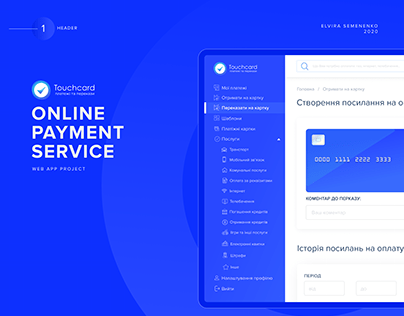 Online Payment Service