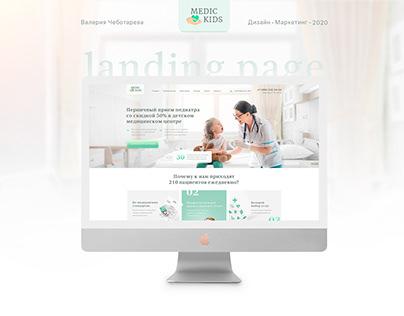 Medical Сenter | Landing Page Design