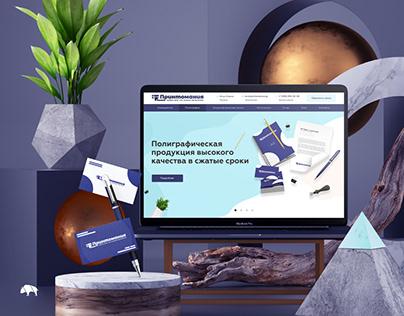 PRINTOMANIA — Corporate site