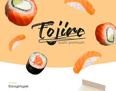 """Создание логотипа для доставки суши """"Tojiro"""""""