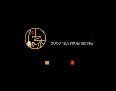 隙頂阿二茶 品牌LOGO