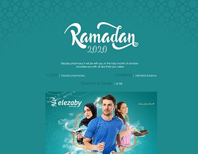 EL EZABY RAMDAN Campaign 2020