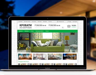 Дизайн сайта мебельного магазина