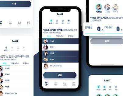 PAYIT: Intuitive Finance (pay mobile app concept)