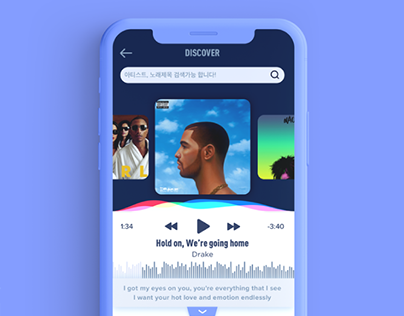MUPLE: MUSIC AND PLACE Mobile app service concept