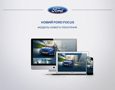 New Ford Focus Promo Website