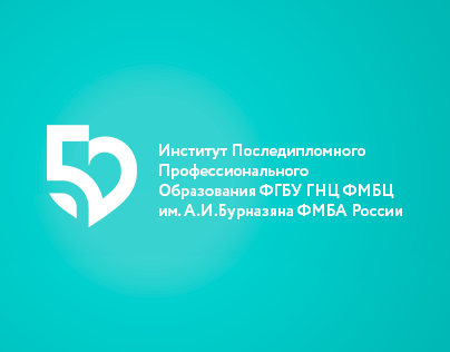 Сайт института повышения квалификации врачей