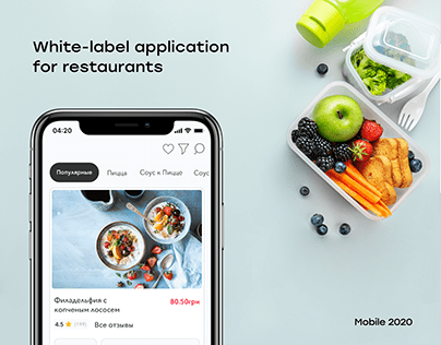 E-app — white label mobile application for restaurants.