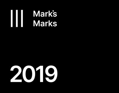 Mark's Marks 2019