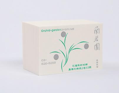 蘭若園/ Orchid-garden (2020)