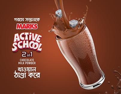 Marks Active School