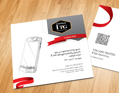 I TAG / Opening Invitation Card