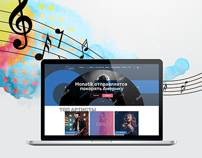 Redesign Concert Bucking Agency