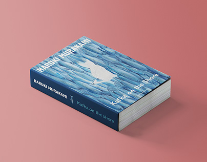 Book Cover Design: Kafka on the Shore