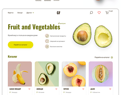 Fruit and vegetables online store