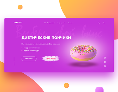 DIET DONUTS - web-site