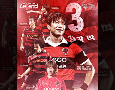 POHANG STEELERS 2020 SEASON MATCH POSTER DESIGN