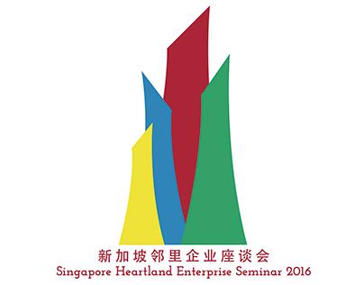 S.H.E Seminar 2016