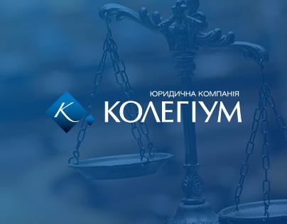 Legal Company Website