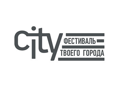 Identity of the festival of social initiatives
