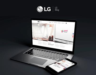 LG BLOG - UX/UI