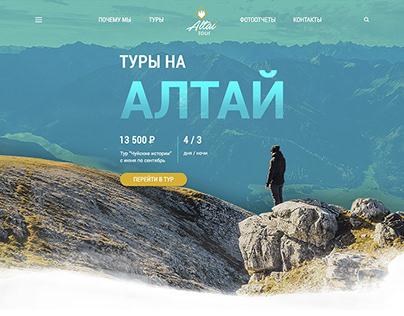 Travel - Website