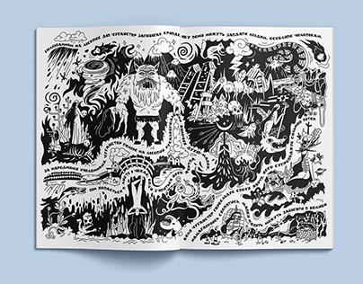 MAVKAS HUNTING, book illustration