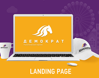 Landing DEMOCRAT
