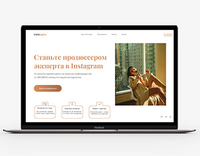 Landing page for instagram producer