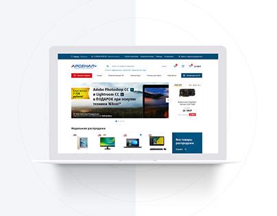 Редизайн интернет магазина Асенал+