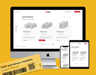 Madad - Сайт компании по производству пеноблоков.