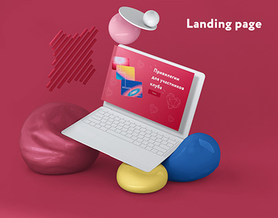 Landing page for discount program