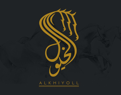 AL KHIYOLL