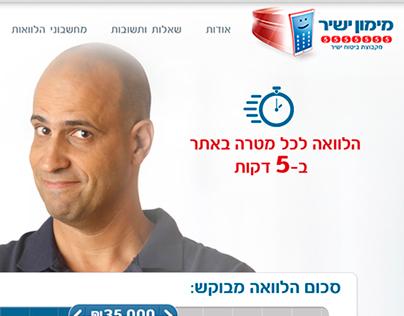 MIMUN YASHIR (Direct Financing) website