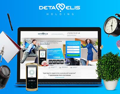 DeVita ENERGY [ Landing Page ]