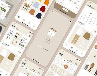 日衣 Daily clothes - UI/UX 設計