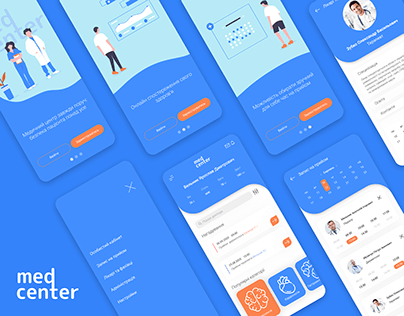 Mobile app Medical Center UX/UI