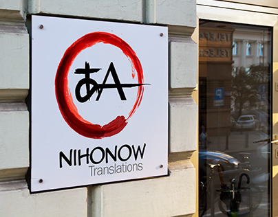 Nihonow Translations
