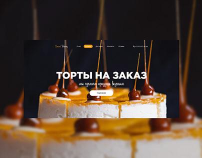 WEBSITE DESIGN FOR BAKERY