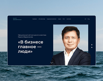Murat - Investor website made on tilda
