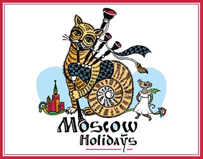 "Фестиваль SCD ""Moscow Holidays"" 2013"