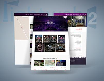 Acacia Wedding Directory website Design