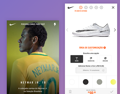 Nike Customization Tool
