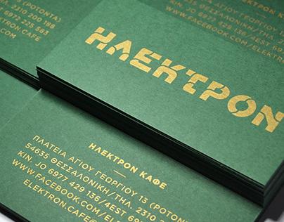 Elektron Coffee Bar / Logotype & Print