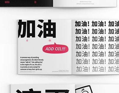 Noto Sans Type Specimen Book